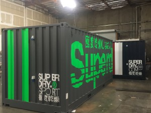Shipping Container Graphics Geckowraps Las Vegas Vehicle
