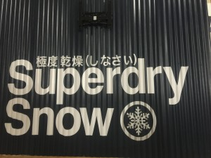 Superdry Snow Corrugated Wall Wrap